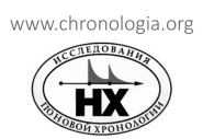 HX amb nom